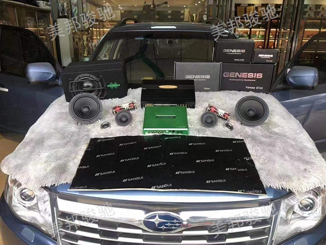 北市區骨灰級汽車音響改裝哪個品牌好