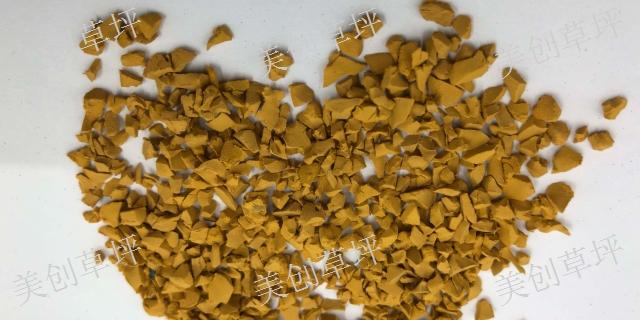 徐州橡胶填充颗粒全国发货「美创供」
