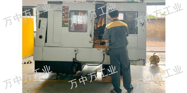上海哈斯机床维修「万中万工业科技供应」