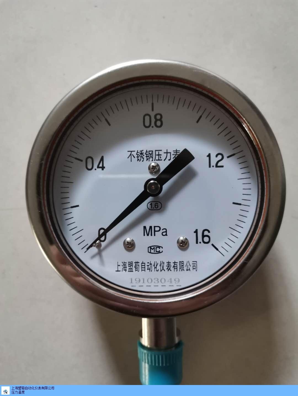 长宁区不锈钢压力表生产工艺 诚信互利「上海盟荀自动化仪表供应」