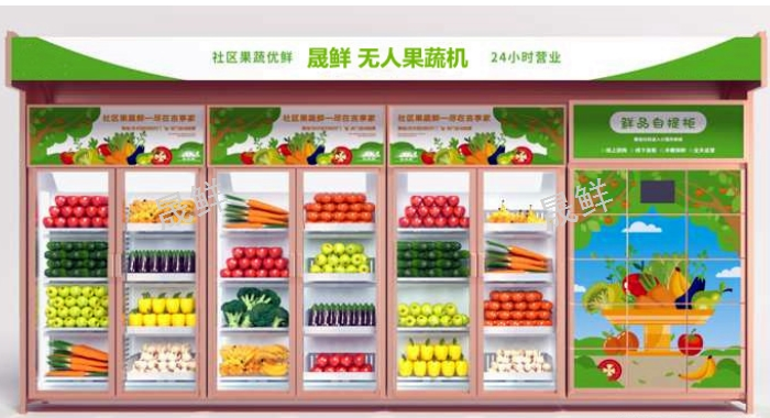 昆明智能生鲜柜批发价格,生鲜柜
