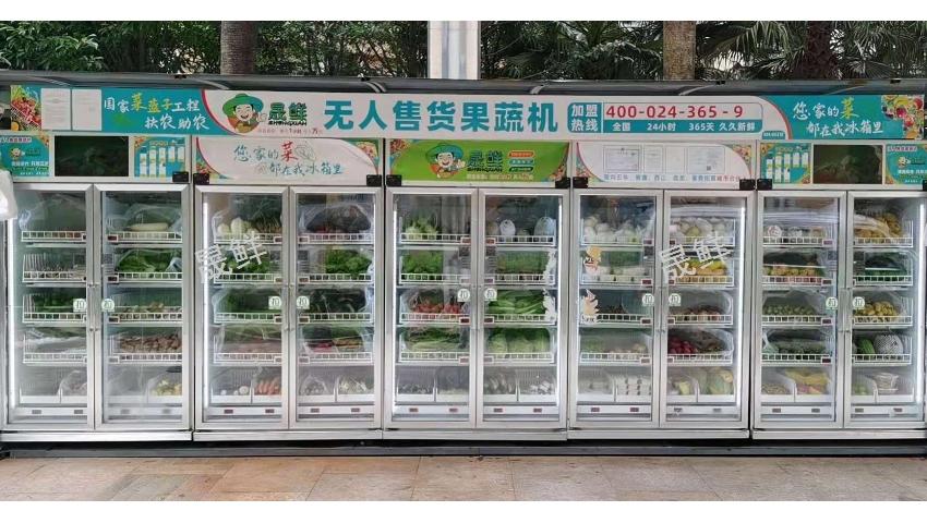 昆明无人生鲜自动售货机 晟鲜无人售货果蔬机蜜厨供应