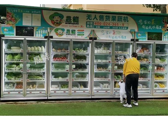 昆明果蔬無人生鮮機投放電話,生鮮柜