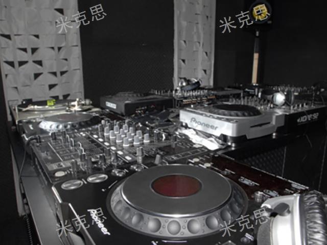 云南熱門DJ打碟培訓教材 誠信為本 昆明米克思DJ培訓供應