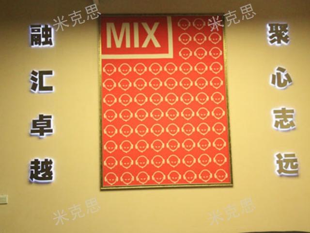 云南专业DJ师打碟教学 昆明米克思DJ培训供应