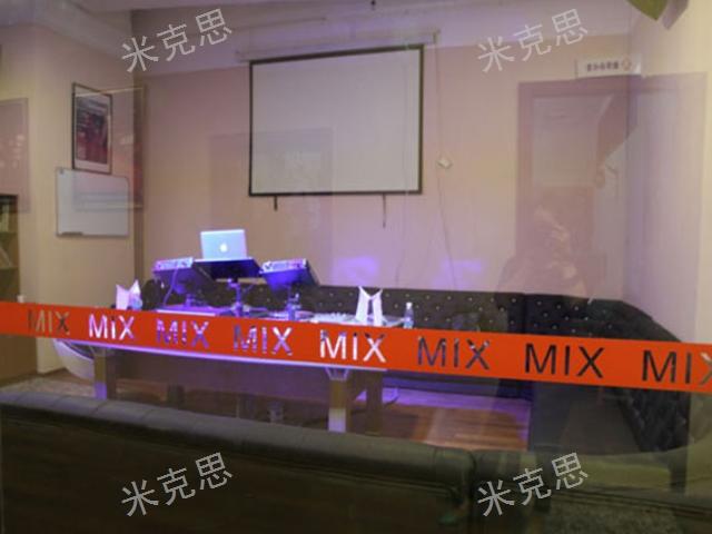 昆明专业DJ师教学 昆明米克思DJ培训供应 昆明米克思DJ培训供应