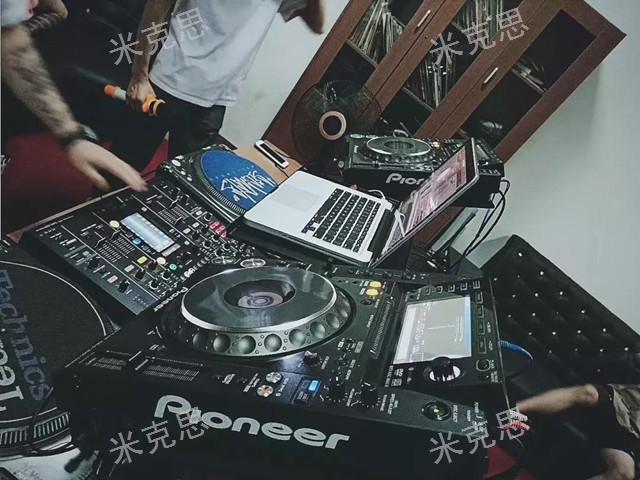 云南职业DJ培训班 昆明米克思DJ培训供应