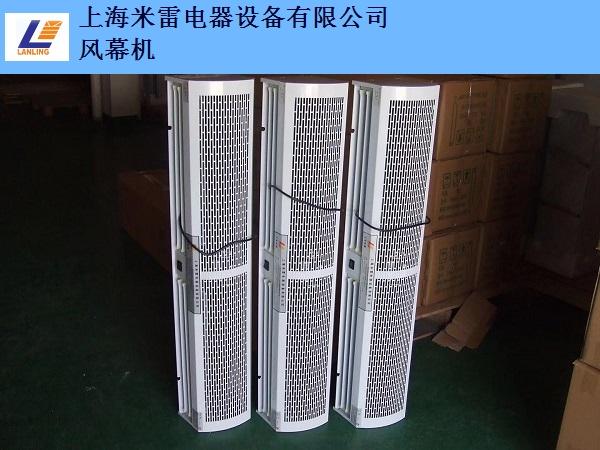 优质静电油烟净化器厂家直销 客户至上「上海米雷电器设备供应」