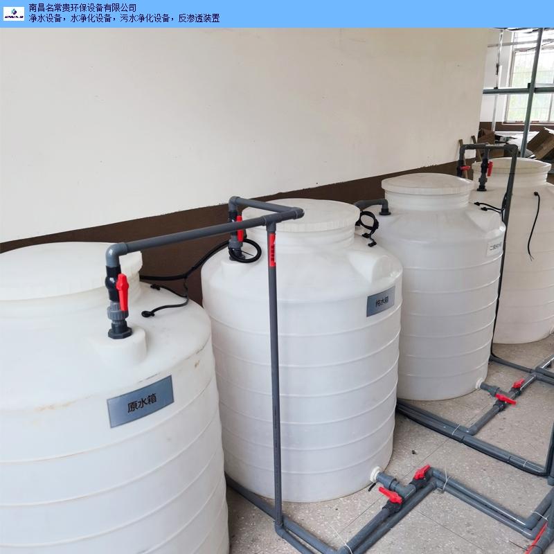 山西垃圾水解处理设备安装 信息推荐 南昌名常贵环保供应