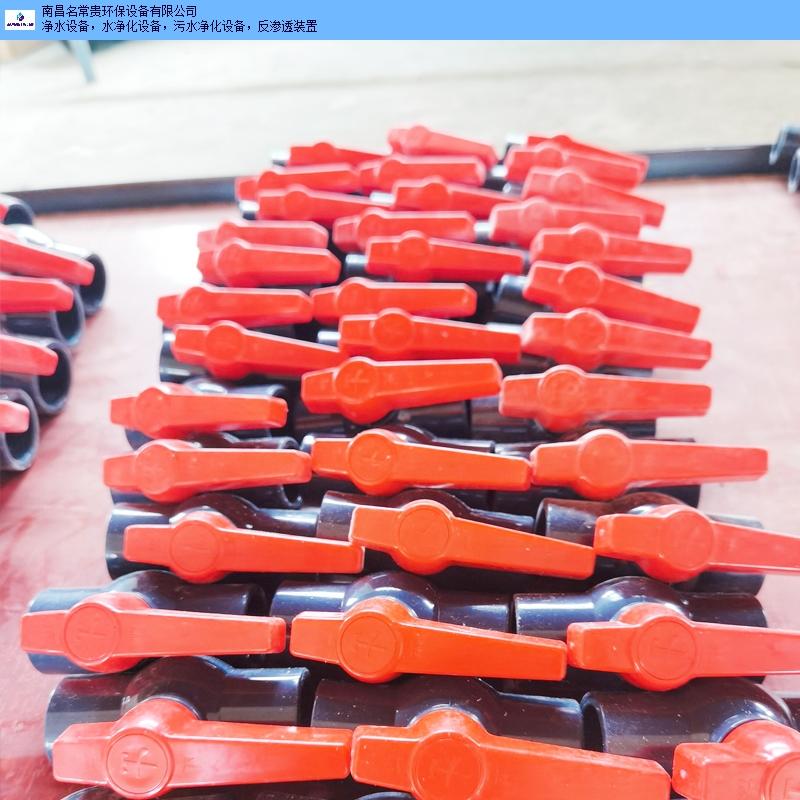浙江垃圾水解处理设备