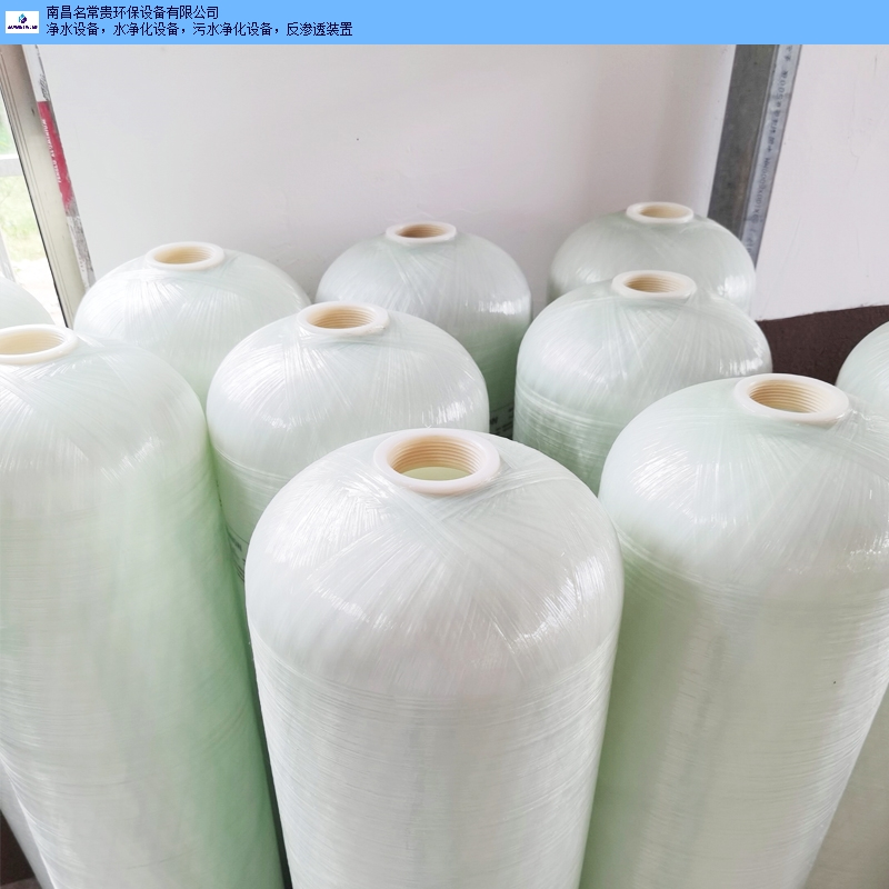 四川污水处理设备 诚信服务 南昌名常贵环保供应