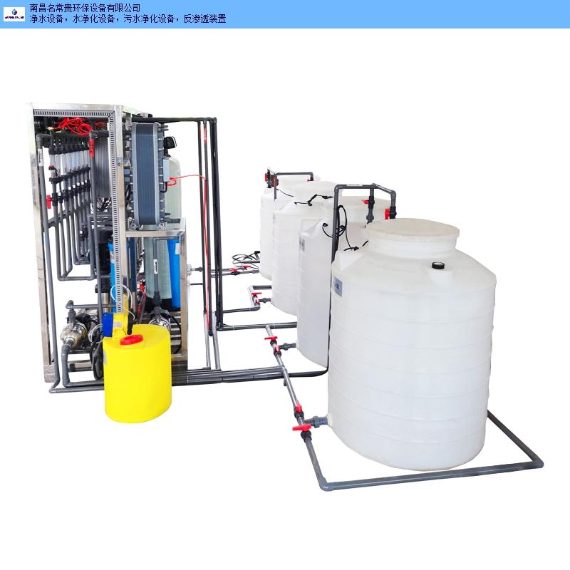 海南超纯水设备安装 贴心服务 南昌名常贵环保供应