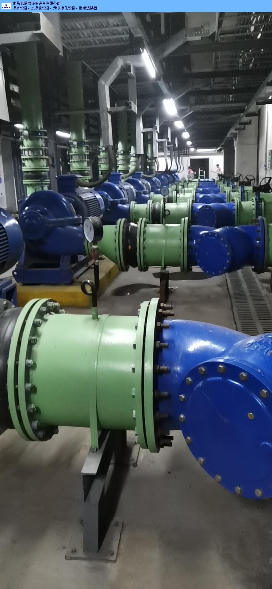 新余反渗透装置什么价格 欢迎来电 南昌名常贵环保供应