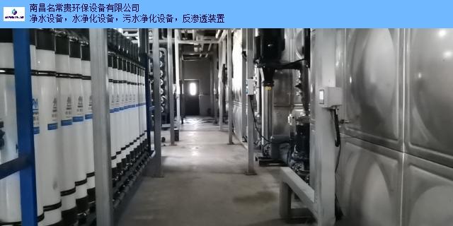 南昌医疗净水设备批发厂家 纯水设备 南昌名常贵环保供应