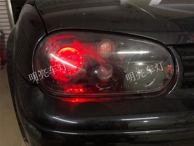 云南汽車改led燈多少錢 昆明金樂明亮車燈供應