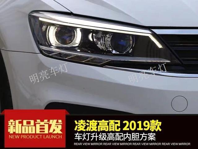 昆明led汽車方燈專賣店「昆明金樂明亮車燈供應」