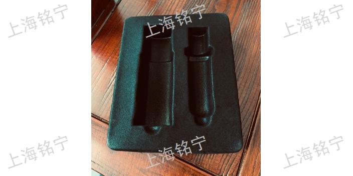 宣城塑料電子托盤生產 歡迎咨詢「上海銘寧包裝制品供應」