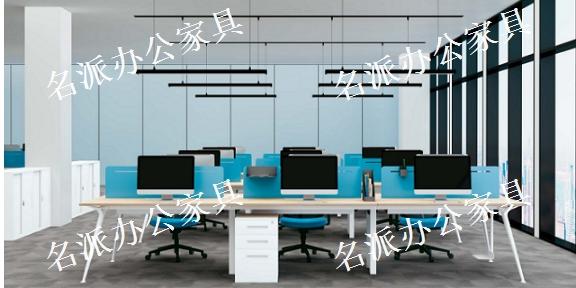 上海奉贤区高质量办公家具定制 【1小时】「上海名派办公家具供应」
