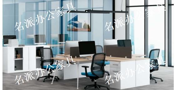 上海崇明区中**办公家具价格大全 【1小时】「上海名派办公家具供应」