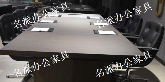 南京進口會議桌哪里有「上海名派辦公家具供應」