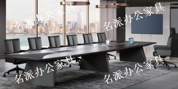 常州知名會議桌商場「上海名派辦公家具供應」