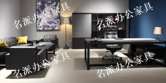 泰州通用老板高管班臺大班桌采購「上海名派辦公家具供應」