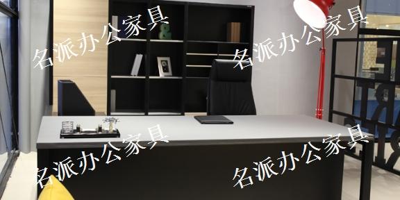 盐城知名老板高管班台大班桌公司「上海名派办公家具供应」