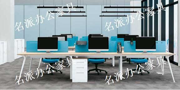 上海黄浦区中高端办公桌椅公司「上海名派办公家具供应」