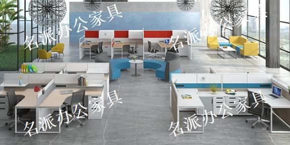 天津新款辦公桌椅哪里有,辦公桌椅