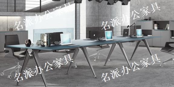 上海嘉定区销售办公桌椅市场,办公桌椅
