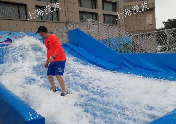 湖北室外沖浪投資 歡迎咨詢「上海漫波游樂設備供應」