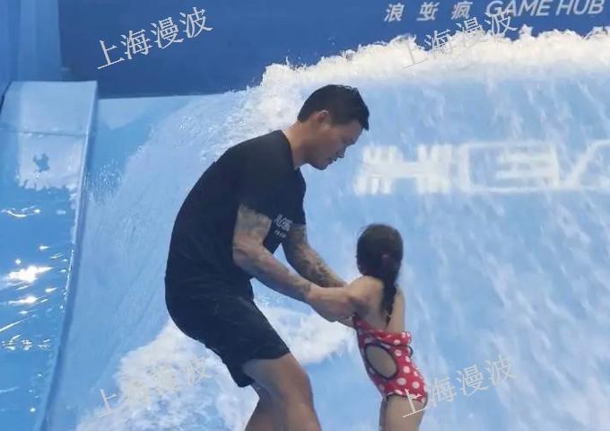 浙江水上樂園沖浪設備廠家定做 歡迎咨詢「上海漫波游樂設備供應」