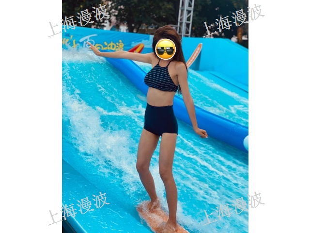 山西固定式冲浪租赁 欢迎咨询「上海漫波游乐设备供应」