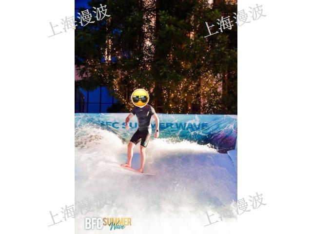 江西极限挑战冲浪供应 欢迎来电「上海漫波游乐设备供应」