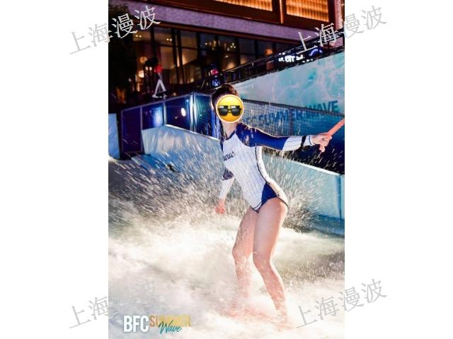 北京室外沖浪供應 歡迎來電「上海漫波游樂設備供應」