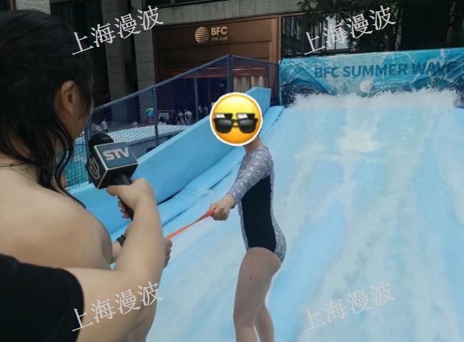 江苏网红滑板冲浪模拟器市场报价 欢迎来电「上海漫波游乐设备供应」