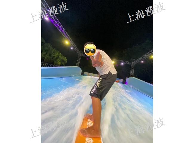 天津固定式冲浪模拟器市场报价