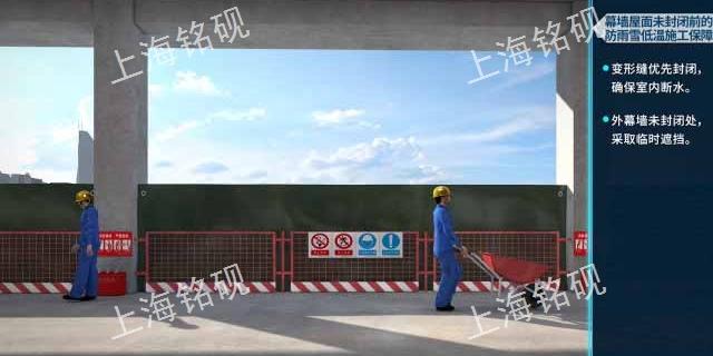 上海工程施工动画公司