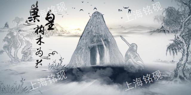 浙江多功能展馆数字媒体值得推荐 客户至上「上海铭砚数码科技供应」