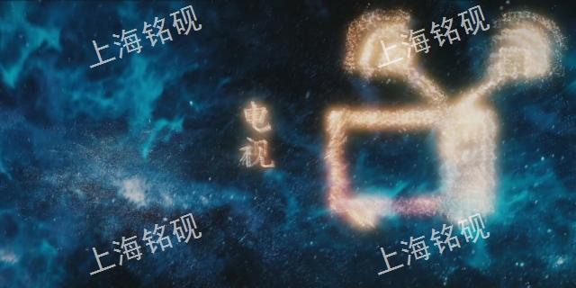 浙江虛擬展館數字媒體價格 客戶至上「上海銘硯數碼科技供應」