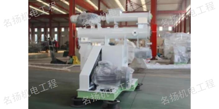 黑龍江品質飼料顆粒機 溧陽市名揚機電工程供應;
