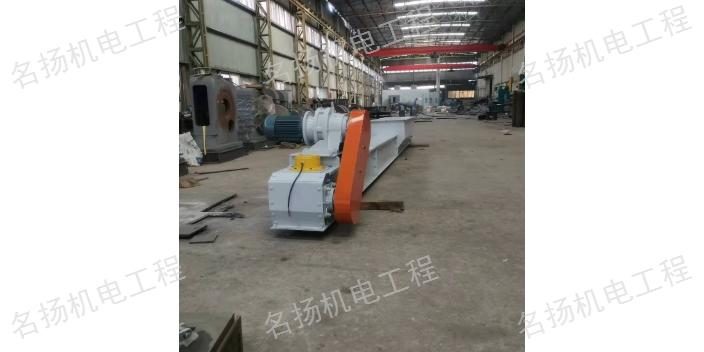 江苏刮板输送机电话 溧阳市名扬机电工程供应