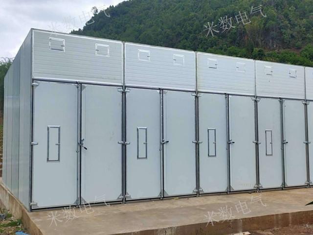 云南核桃烘烤设备维修 服务为先 云南米数电烤房厂家供应