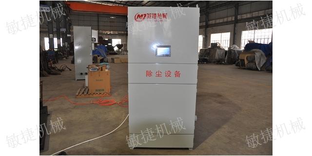 晋江锅炉布袋除尘器哪里有 欢迎咨询 福建敏捷机械供应