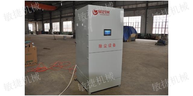 三明脉冲布袋除尘器价格 欢迎来电 福建敏捷机械供应