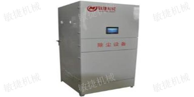 厦门工业布袋除尘器厂家供应 服务为先 福建敏捷机械供应