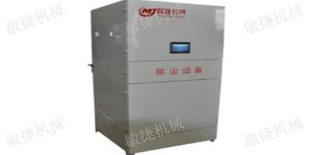 高温布袋除尘器哪个品牌好 服务为先 福建敏捷机械供应