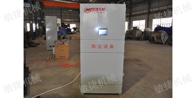天津布袋除尘器 服务为先 福建敏捷机械供应