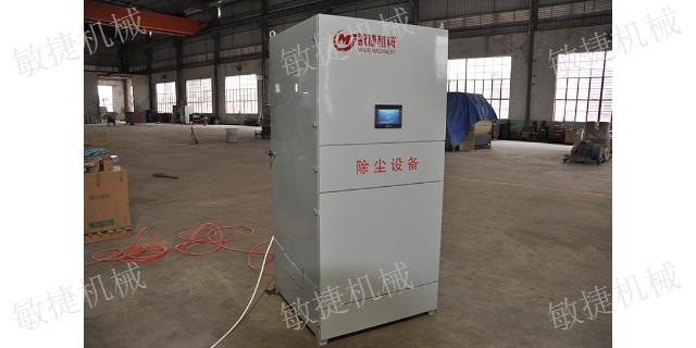 北京小型布袋除尘器哪里有 欢迎咨询 福建敏捷机械供应