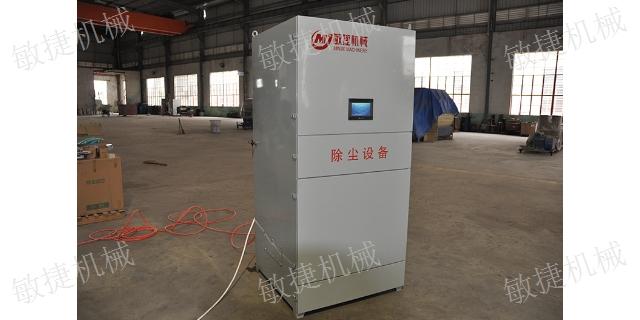 德化高温布袋除尘器哪个品牌好 诚信经营 福建敏捷机械供应